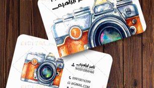 کارت ویزیت لایه باز عکاس(عکاسی)