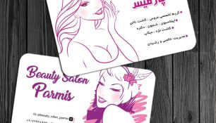 طرح کارت ویزیت لایه باز آرایشگاه زنانه