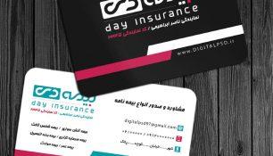 طرح کارت ویزیت لایه باز بیمه دی