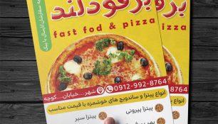 طرح تراکت لایه باز پیتزا و فست فود