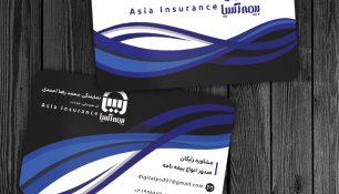 طرح کارت ویزیت لایه باز بیمه آسیا