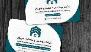 طرح کارت ویزیت مهندسی و شرکت معماری